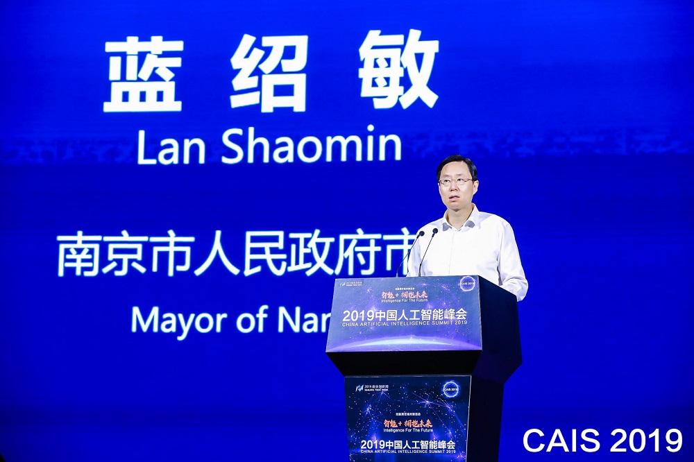 南京市人民政府市长蓝绍敏