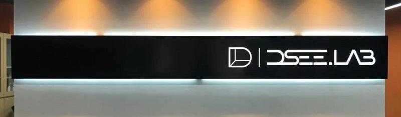 Dsee.Lab宣布完成数千万元Pre-A轮融资