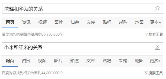 """国产手机""""主+子""""品牌从泾渭分明到互抢市场,5G是元凶?"""