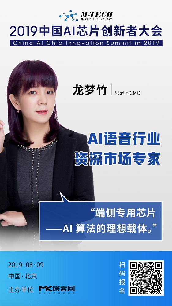 5分快三官网,AI,芯片