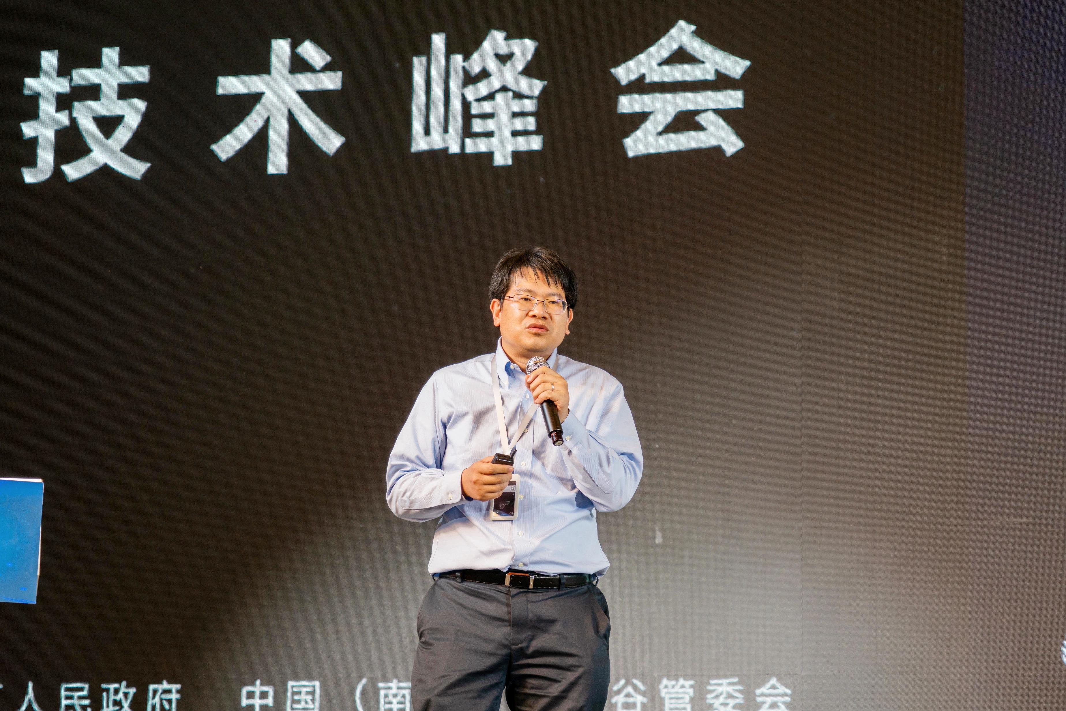 """中兴通讯副总裁陆平:5G时代,边缘计算""""解放""""XR终端,模糊虚拟和现实边界"""