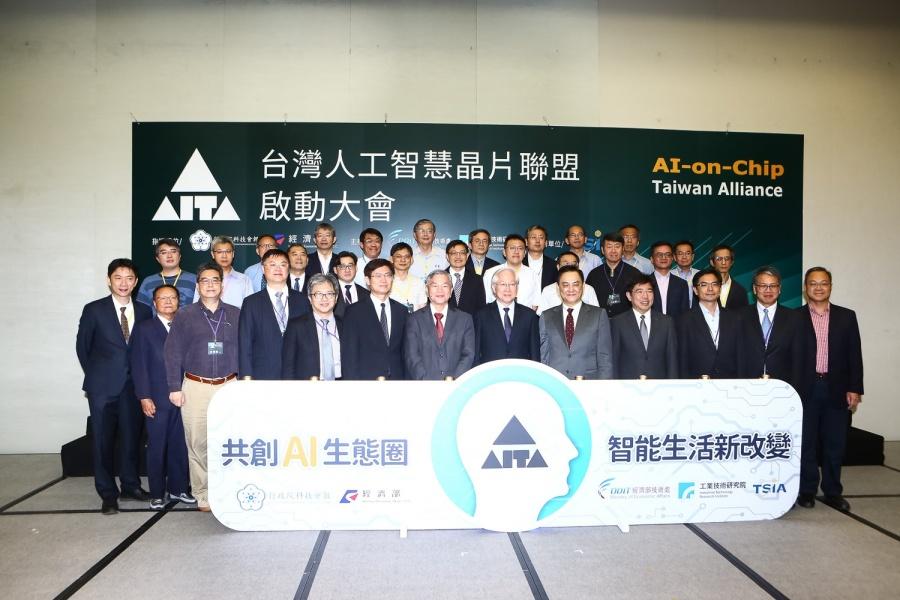 AITA能够复制工研院的成功吗?