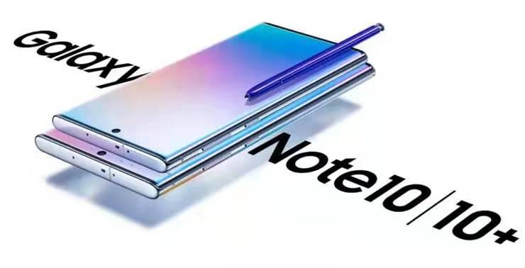 押宝5G,三星高调发布Note 10系列手机,最高售价9170元意图力挽中国市场?