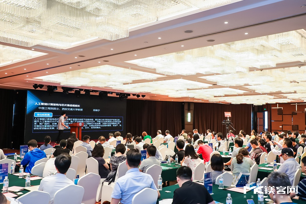 M-TECH 2019中国AI芯片创新者大会圆满落幕,众大咖共论AI芯片发展和机遇