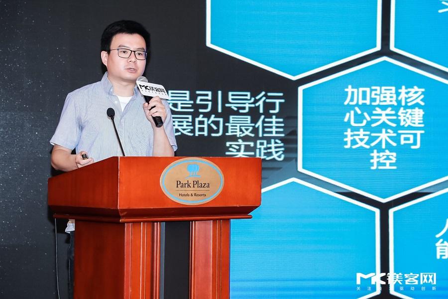 M-TECH 2019中国AI芯片创新者大年夜会美满闭幕,众大年夜咖共论AI芯片生长和机会-爱尖刀