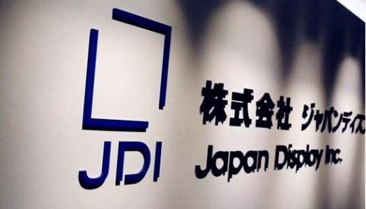 JDI发布最新财报,现已资不抵债