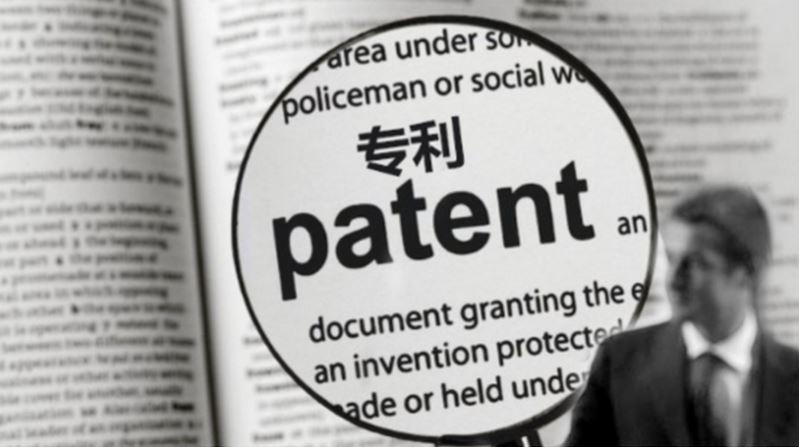 2018年美国专利机构300强榜单:IBM蝉联榜首,华为京东方首次挤进前20