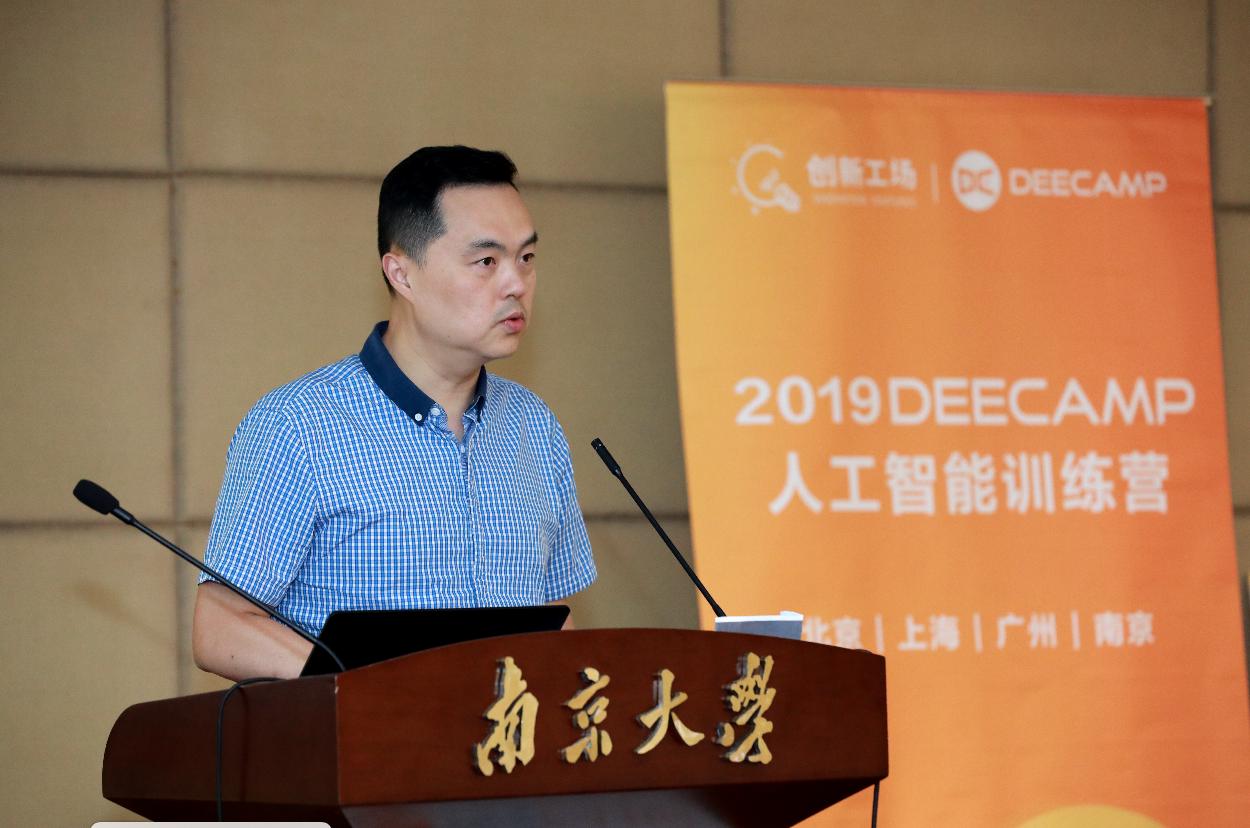 2019DeeCamp南京营区成果展示暨结营仪式圆满落幕!