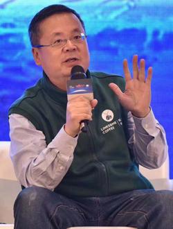 无人零售聚焦丨第三届中国无人零售大会议程出炉