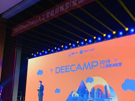 """美光新加坡Fab 10工厂扩建完成,下半年投产96层3D NAND;GE中国回应""""财务造假"""""""