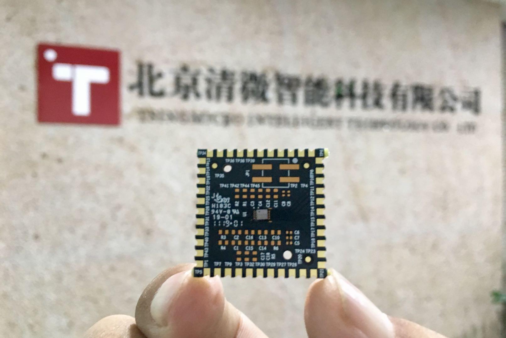 清微智能王博:市场驱动下,可重构技术的商用化之路已经显现