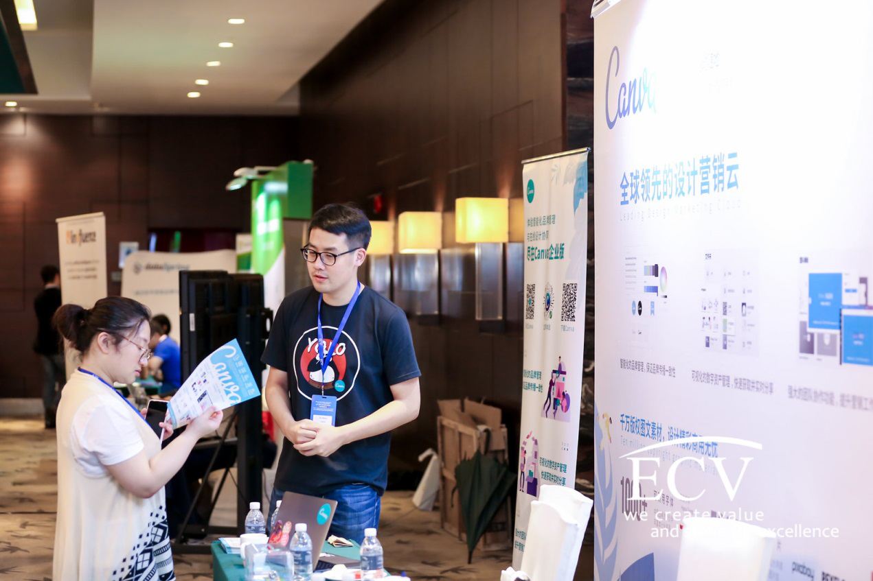 ECV2019第九届中国数字营销创新国际峰会于沪圆满举办-数字营销,品效合一