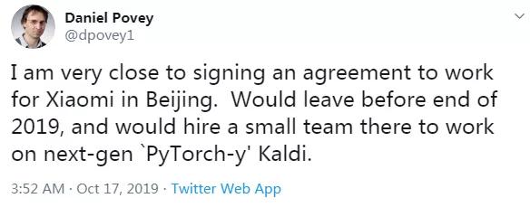 拒绝Facebook后,语音识别技术大牛、Kaldi之父Daniel Povey宣布加入小米