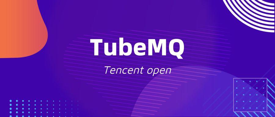 首届腾讯Techo开发者大会开幕,腾讯云回归,大数据平台全开源