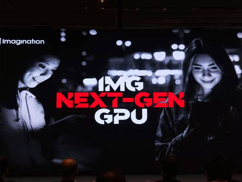 万物皆可用,Imagination发布有史以来最强GPU IP