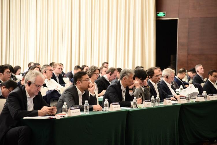 第八届国际汽车工业4.0峰会