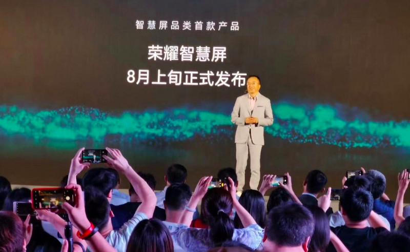 華為入局,創維造芯,智慧電視產業鏈之爭