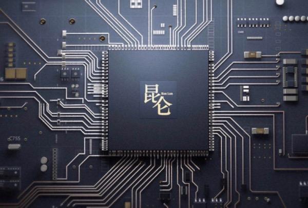 百度AI芯片昆侖完成研發,將用三星14nm工藝生產