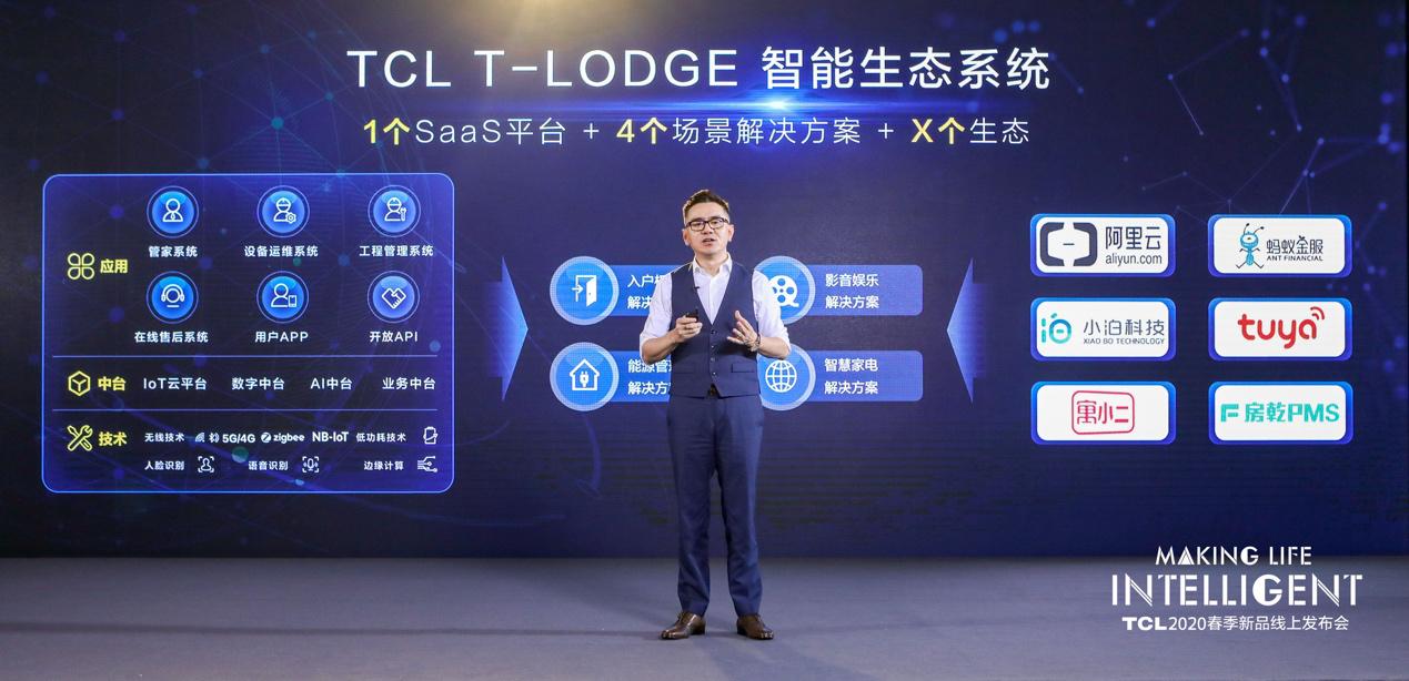 """""""懂""""你的智慧科技,TCL 春季新品重新定义""""家与家电"""",打造智慧生态的互通互联"""