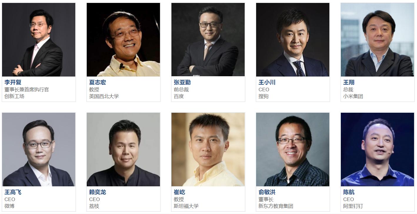 GMIC 北京 2020全球移动互联网大会
