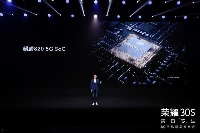华为发布第二款5G处理器麒麟820;台积电3nm工艺试产将延期4个月