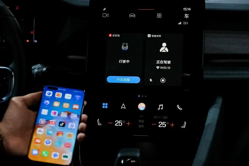 汽车领域麒麟芯片首秀,将嵌入比亚迪智能座舱,首款为麒麟710A