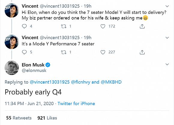 马斯克发推公布7座Model Y生产计划,或将于年底交付