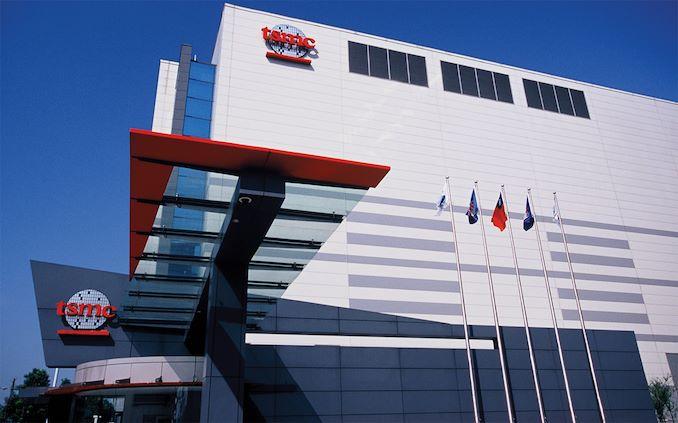 TikTok设立伦敦总部计划叫停;日本政府计划邀请台积电等赴日建厂