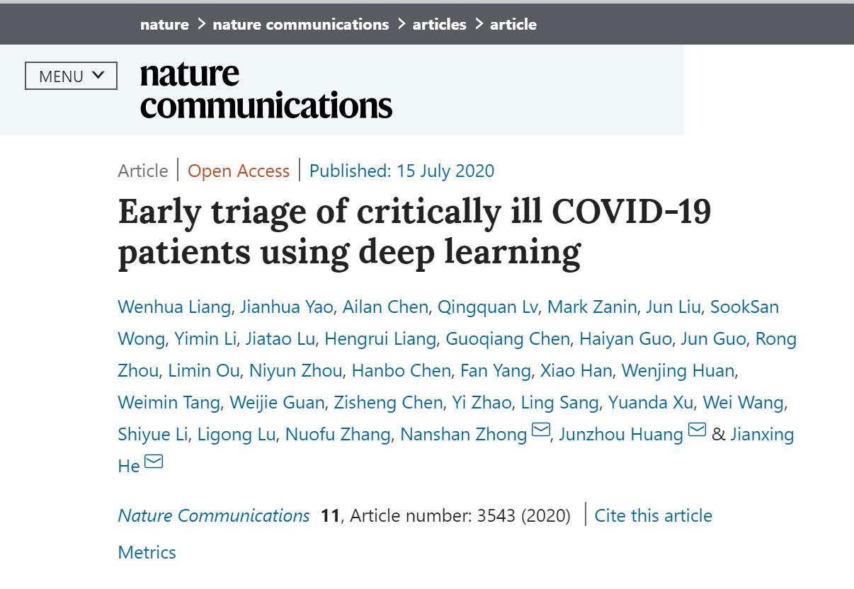 Nature子刊重磅:钟南山团队与腾讯发布新冠危重症AI预测模型