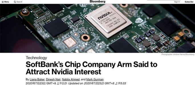 传英伟达有意收购Arm,最近几周已经进行洽谈