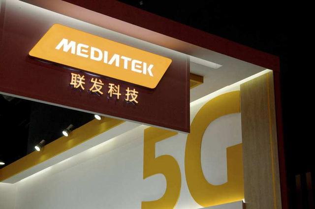联发科与英特尔合作,将于2021年初发布5G电脑