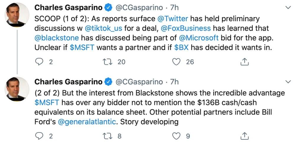 黑石集团讨论参加微软对TikTok的收购