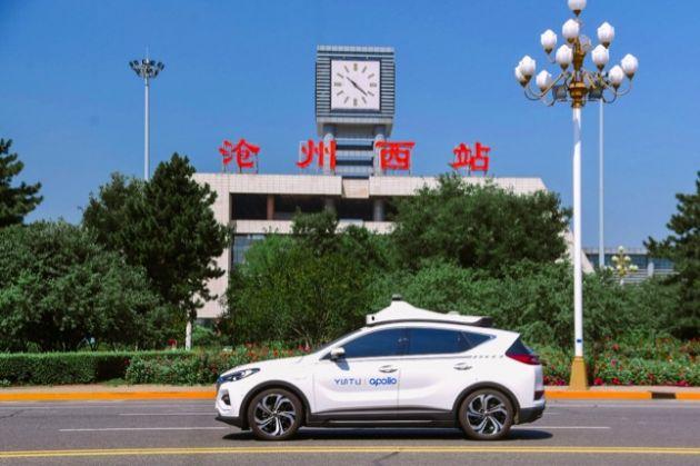 俄罗斯准备与中国及华为开展5G合作;小鹏汽车公布IPO定价区间