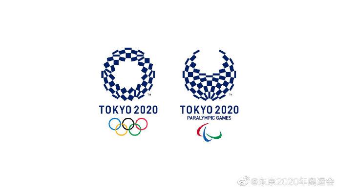 Intel 11代酷睿正式发布;日本想在奥运会前全民接种新冠疫苗