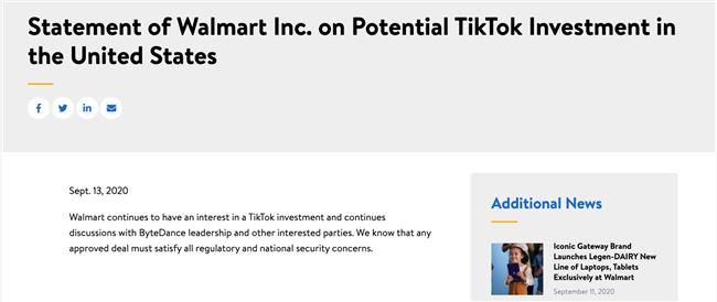 字节跳动拒绝微软收购TikTok美国业务,沃尔玛仍有兴趣
