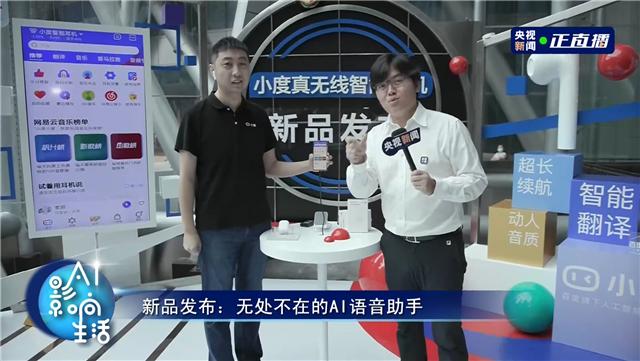 无人车5G云代驾、新硬件破圈、昆仑2预发布……百度交出新成绩单