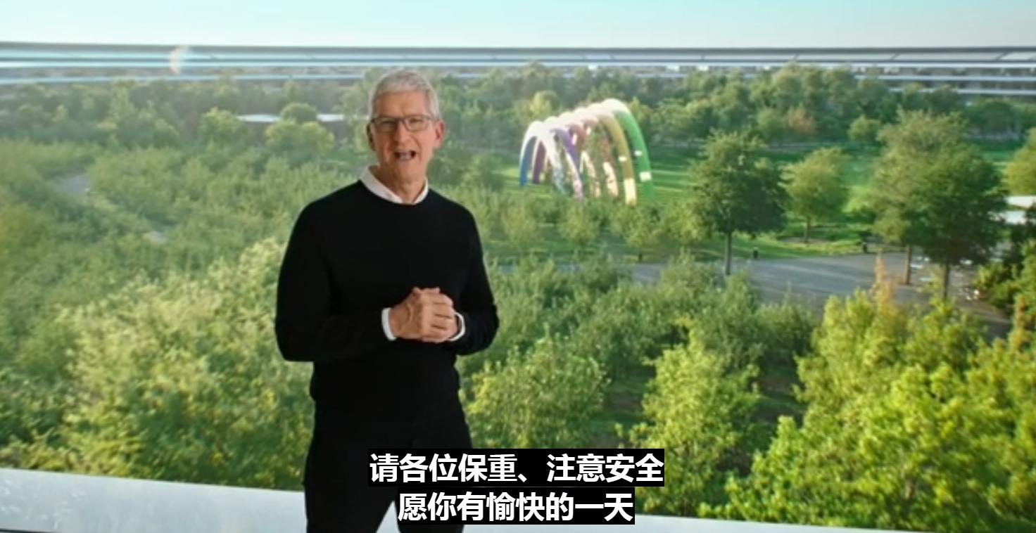 科技来电:苹果新品发布会没有iPhone那么A14和iPad究竟说了啥