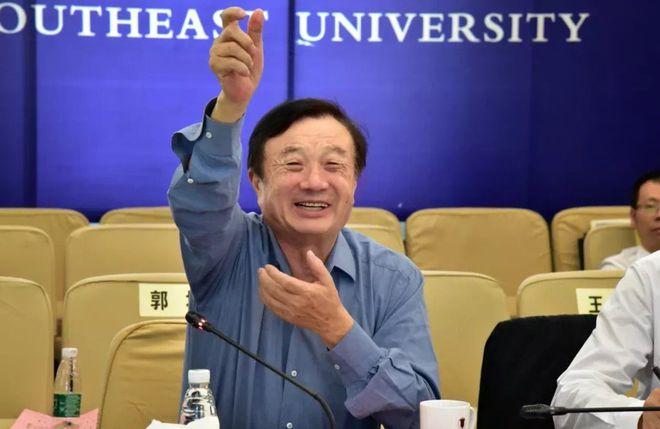 任正非称华为把对美投资转移到俄罗斯;京东健康披露招股书