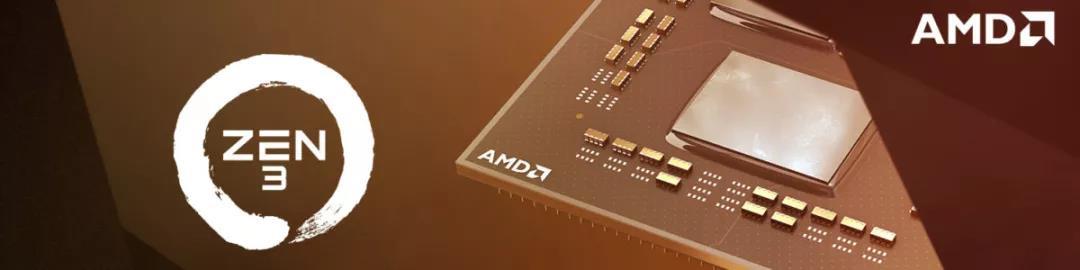 300亿美元洽购赛灵思、发布全新ZEN 3架构处理器!今天的AMD有点忙
