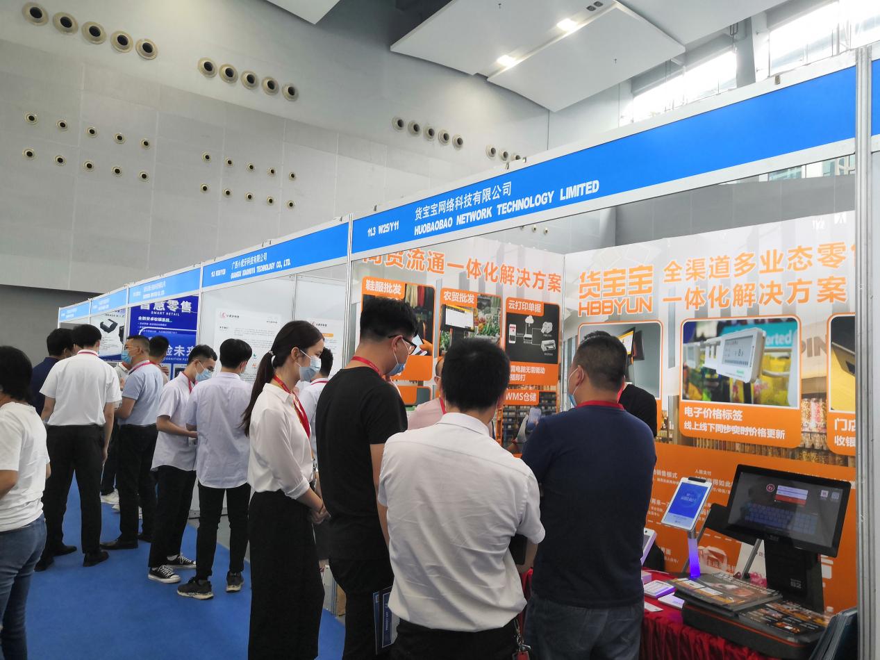 标题一:正式启动!2021亚洲智能陈列展示及商超设备展览会诚邀3月广州相见