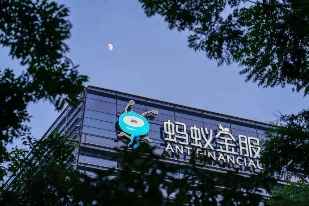 华为Mate 40正式官宣,配置太感人!;蚂蚁集团提前至11月5日挂牌,估值3.6万亿