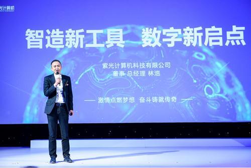 紫光宣布进入计算机市场,推出Unis系列新品