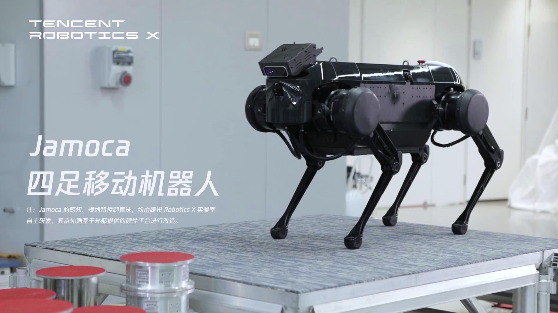 """机器狗走梅花桩?自行车能自平衡?腾讯 Robotics X 实验室研究首次""""开箱"""""""