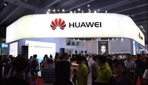中芯国际联席 CEO 梁孟松提出辞职;苹果正在研发一款全新 Apple TV