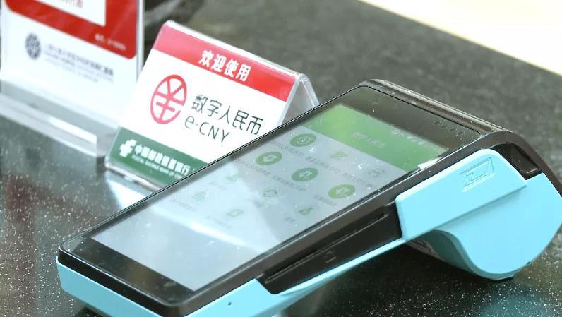 上海试点数字人民币,帮助中老年人解决支付难题