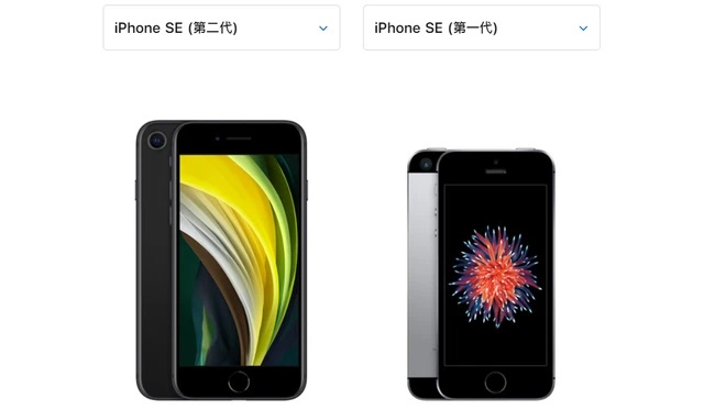苹果iPhone SE 3和新款AirPods Pro或4月发布