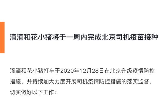 《【天富平台官网】骁龙895或重回台积电代工;微信电纸书真机曝光》