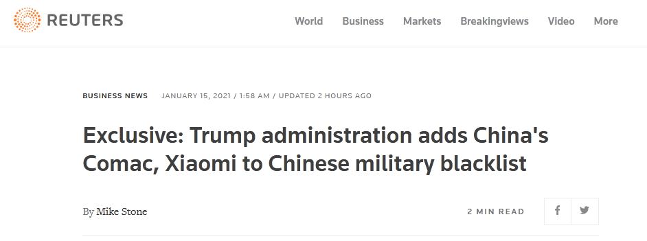 """美政府又""""拉黑""""小米等9家中国企业;黑莓向华为出售近百项专利"""
