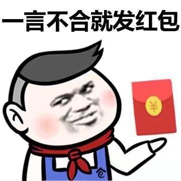 """拼多多退出,抖音匆忙""""补位"""",2021年春晚舞台忽成迷局"""