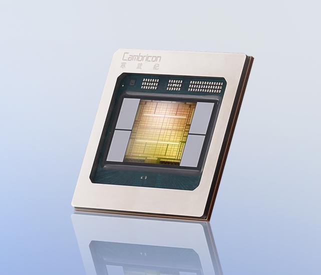 国内AI芯片第一股,寒武纪首颗AI训练芯片思元290进入量产